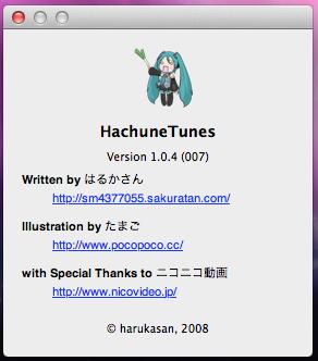 Hachune Tunes