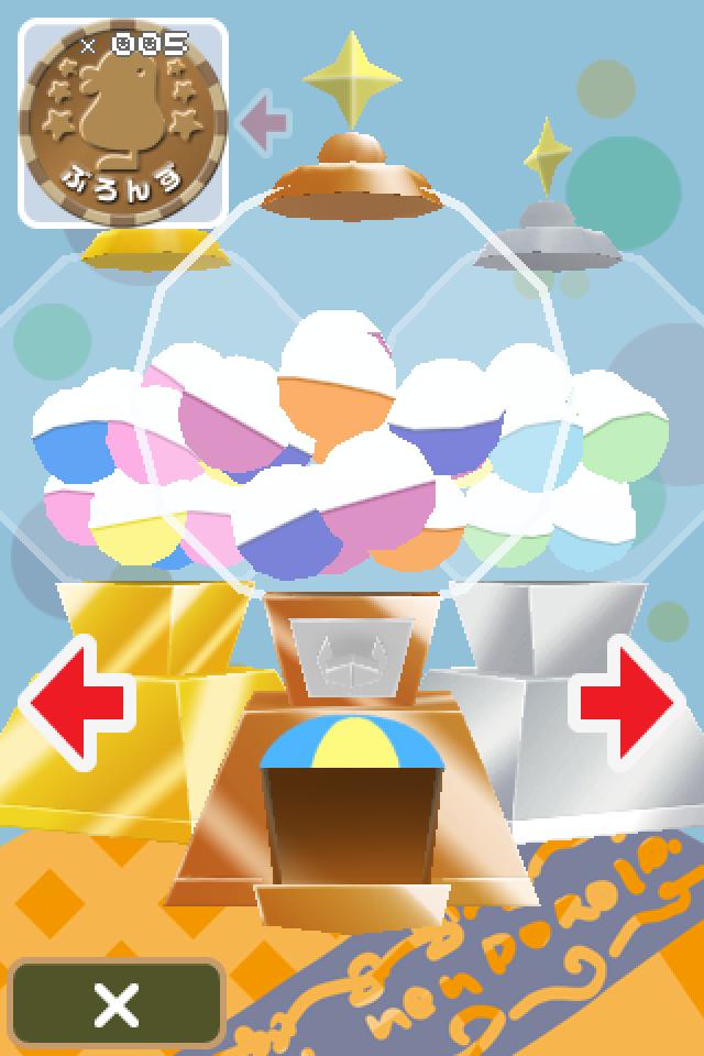 Nendoroid Planet iPhone App