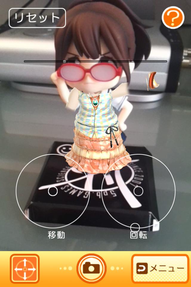 Nendoroid Senomiya Akiho AR App