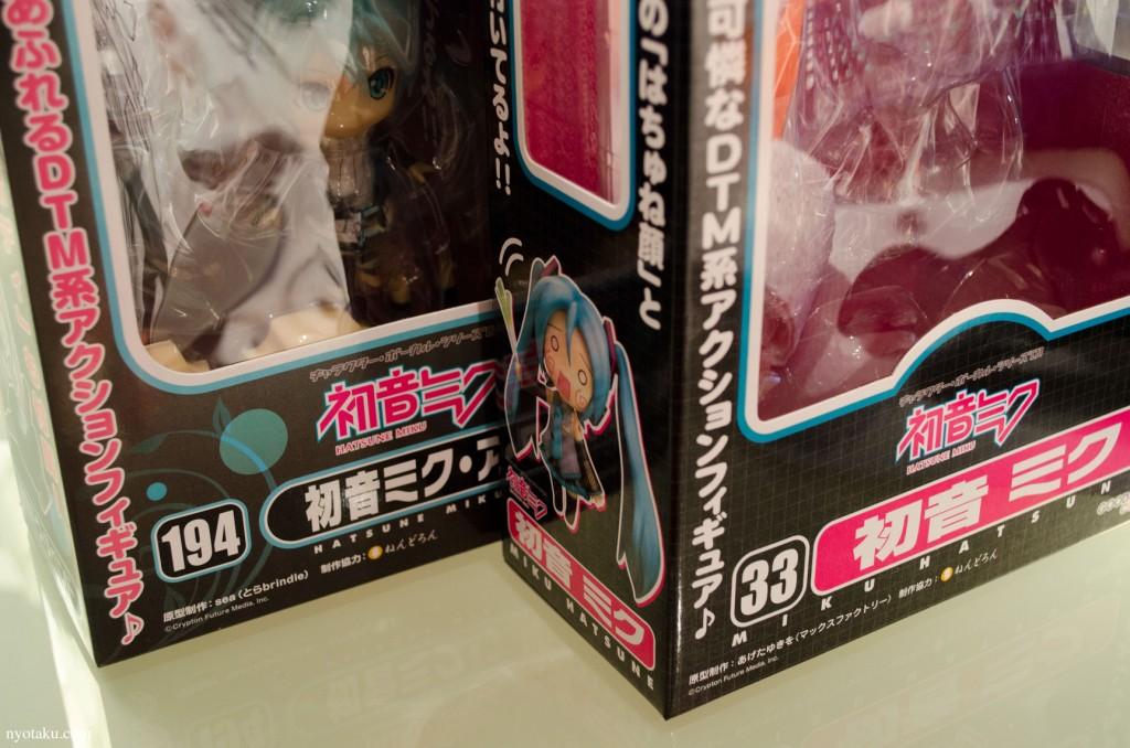 Nendoroid Boxes