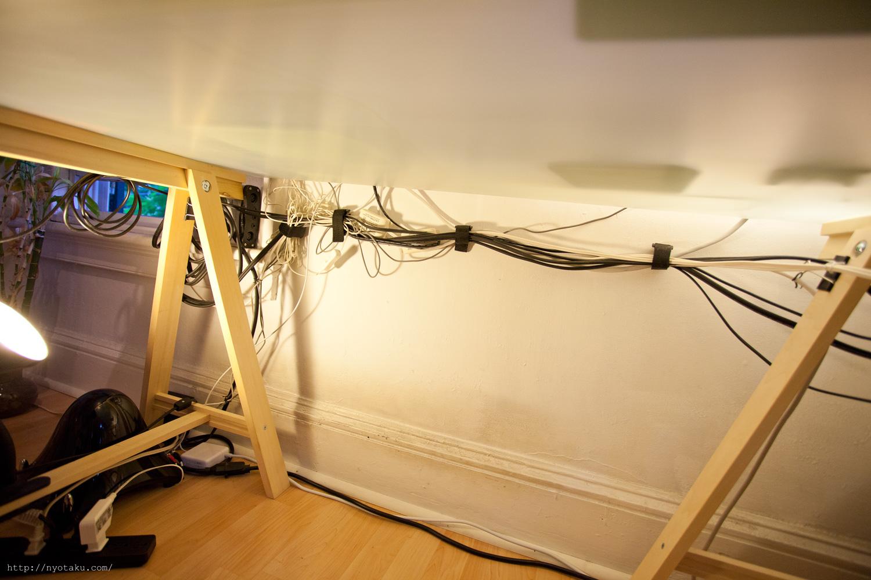 Cable-Management