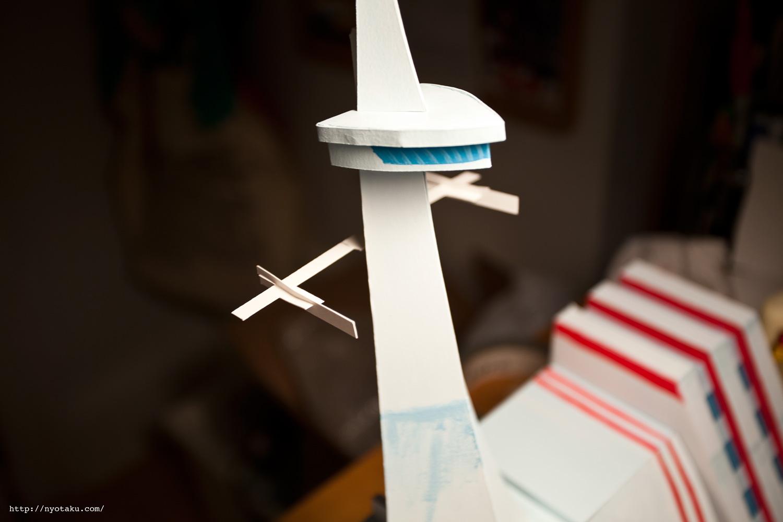 Honnouji Academy Tower